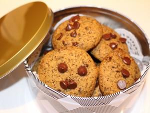 Kaniwa Quinoa Chocolate Chip Cookies